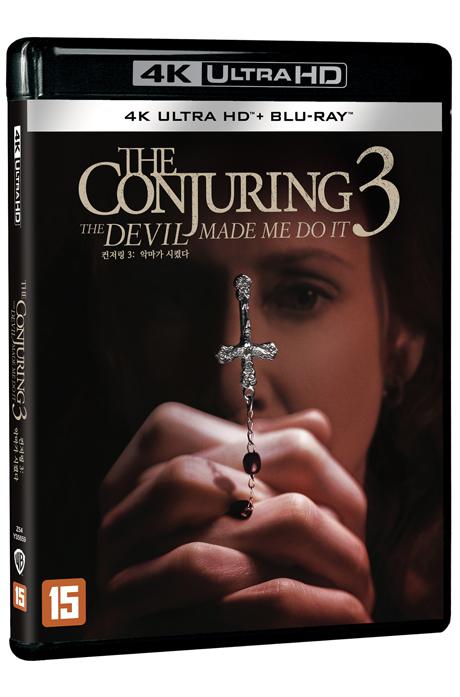 컨저링 3: 악마가 시켰다 4KUHD+BD [THE CONJURING: THE DEVIL MADE ME DO IT]