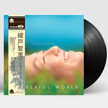 WONDERFUL WORLD [180G LP]
