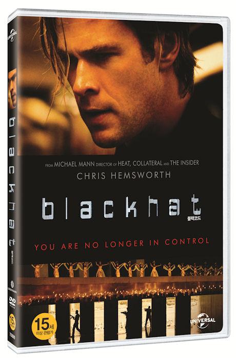 블랙코드 [BLACKHAT] [16년 6월 유니버설 가격인하 프로모션]