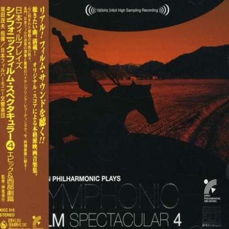 SYMPHONIC FILM SPECTACULAR 4/ SHIGEO GENDA