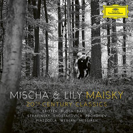 20TH CENTURY CLASSICS/ LILY MAISKY [미샤 마이스키 & 릴리 마이스키: 20세기 클래식]