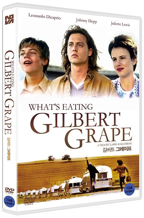 길버트 그레이프 [WHAT`S EATING GILBERT GRAPE]
