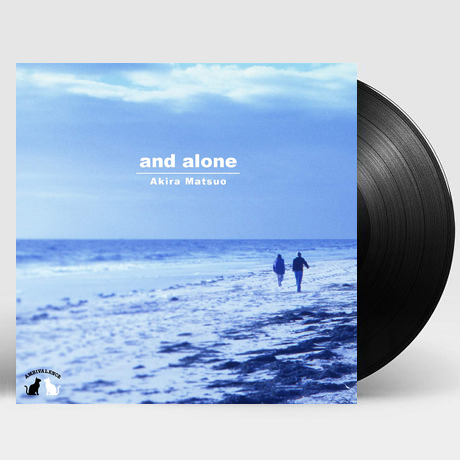 AND ALONE [LP]