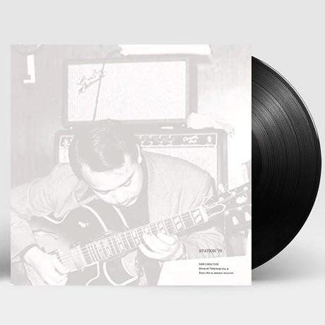 STATION 70 [LP]