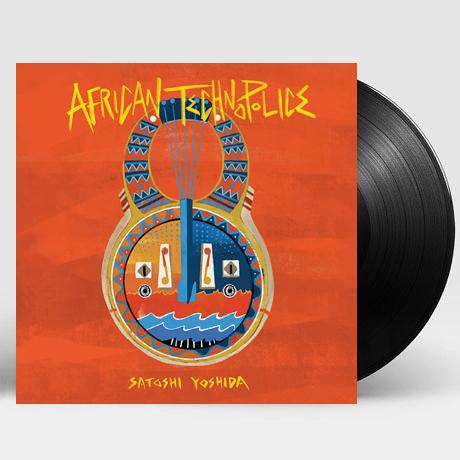 AFRICAN TECHNOPOLICE [LP]