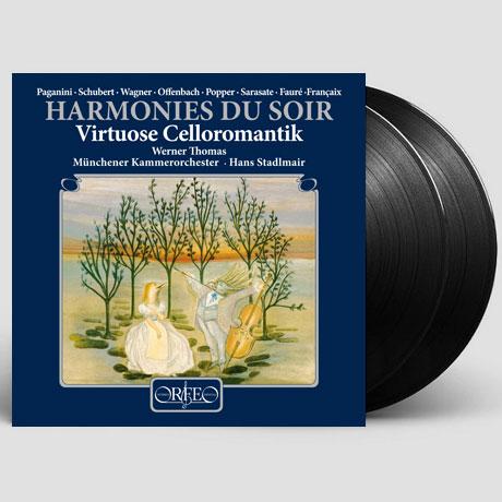 HARMONIES DU SOIR: VIRTUOSE CELLOROMANTIK/ HANS STADLMAIR [180G LP] [베르너 토마스 미푸네: 자클린의 눈물 - 로맨틱 첼로소품]