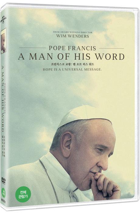 [파격반값 세일] 프란치스코 교황: 맨 오브 히스 워드 [POPE FRANCIS: A MAN OF HIS WORD]