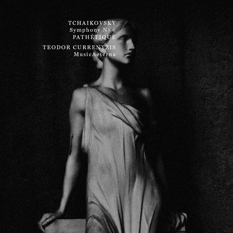 SYMPHONY NO.6 'PATHETIQUE'/ TEODOR CURRENTZIS [차이코프스키: 교향곡 6번 <비창> - 무지카 에테르나 & 테오도르 쿠렌치스]