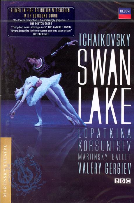SWAN LAKE/ MARIINSKY THEATRE VERSION, VALERY GERGIEV