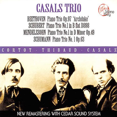 PIANO TRIOS/ CASALS TRIO
