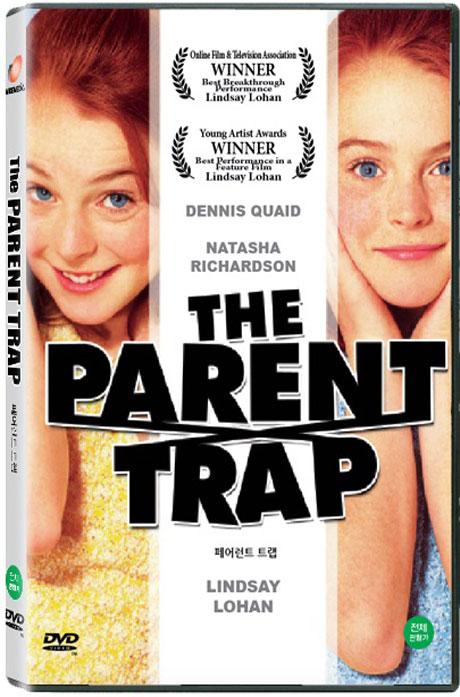 페어런트 트랩 [THE PARENT TRAP]