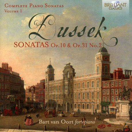 COMPLETE PIANO SONATAS VOL.1: SONATAS OP.10 & 31 NO.2/ BART VAN OORT [듀섹: 피아노 소나타 전곡 1집 - 바트 반 오르트]
