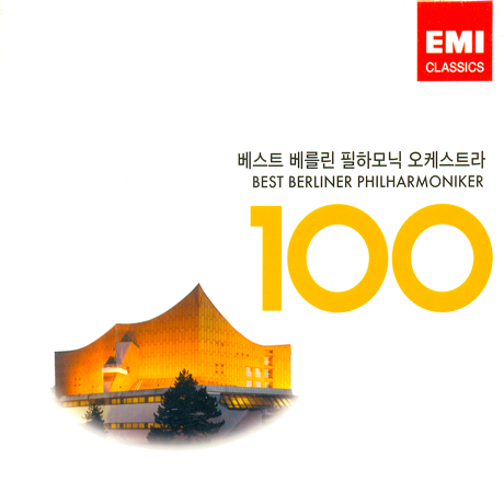 BEST BERLINER PHILHARMONIKER 100 [베스트 베를린 필하모닉 오케스트라 100]