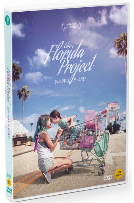 플로리다 프로젝트 [한정판] [THE FLORIDA PROJECT]