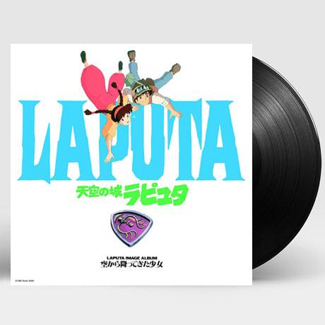 LAPUTA: CASTLE IN THE SKY_天空の城ラピュタ [천공의 성 라퓨타: 이미지 앨범] [일본 레코드 스토어 데이 한정반] [LP]