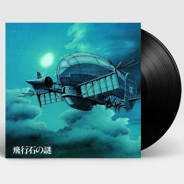 LAPUTA: CASTLE IN THE SKY_天空の城ラピュタ [천공의 성 라퓨타] [일본 레코드 스토어 데이 한정반] [LP]