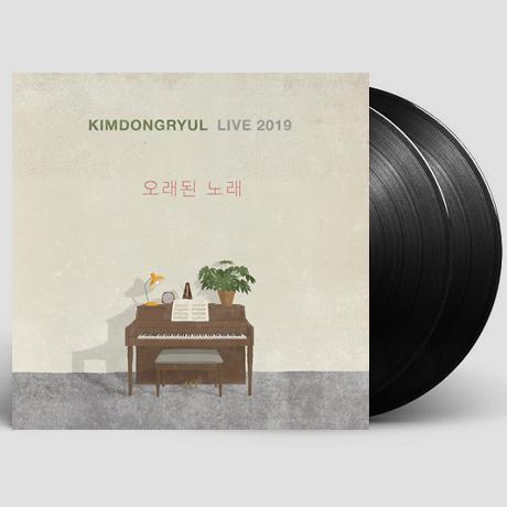 오래된 노래: LIVE 2019 [180G LP]