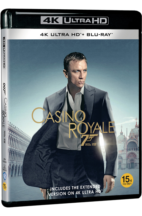 007 카지노 로얄 4K UHD+BD [CASINO ROYAL]