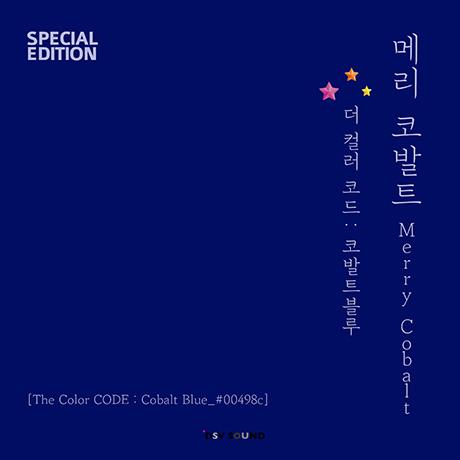 THE COLOR CODE: COBALT BLUE_#00498C [EP]