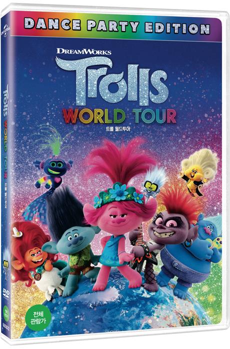 트롤: 월드 투어 [TROLLS WORLD TOUR]