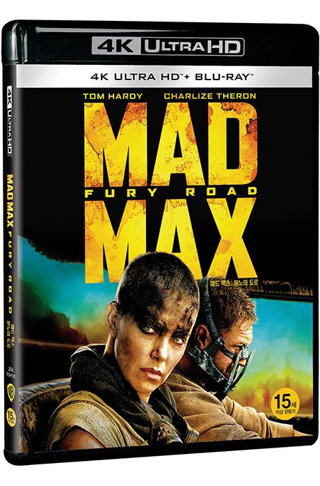 매드맥스: 분노의 도로 4K UHD+BD [MAD MAX: FURY ROAD]