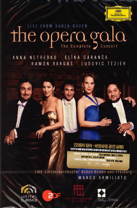 THE OPERA GALA LIVE FROM BADEN-BADEN [오페라 갈라 바덴바덴 공연실황]