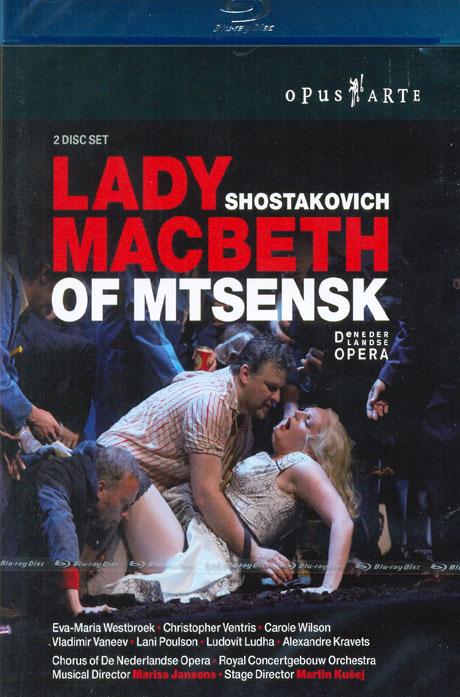 LADY MACBETH OF MTSENSK/ MARISS JANSONS [쇼스타코비치: 므첸스크의 맥베스 부인]