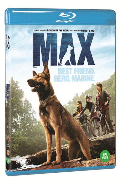 [기간한정할인] 맥스 [MAX]