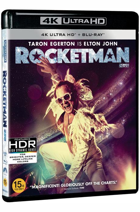 [기간한정할인] 로켓맨 4K UHD+BD [ROCKETMAN]