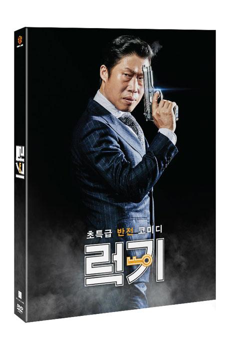 [한국영화할인] 럭키