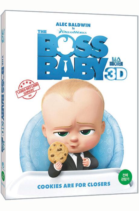 [7월 한정기간할인] 보스 베이비 3D+2D [오링케이스 한정판] [THE BOSS BABY]