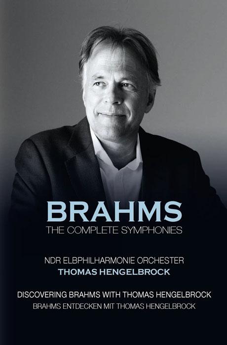 THE COMPLETE SYMPHONIES/ THOMAS HENGELBROCK [브람스: 교향곡 전곡 1-4번 - 토마스 헹겔브록] [한글자막]