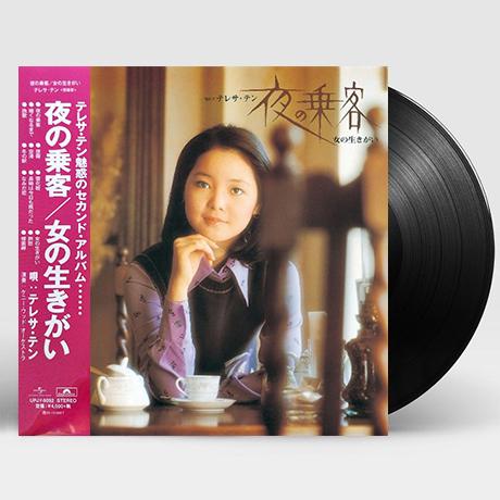 YORUNO JOKYAKU/ ONNANO IKIGAI [밤의 승객/ 여자의 보람] [한정반] [LP]