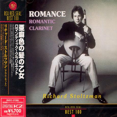 ROMANCE: ROMANTIC CLARINET