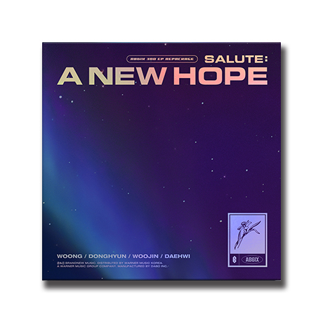3RD EP REPACKAGE [SALUTE: A NEW HOPE] [HOPE VER]