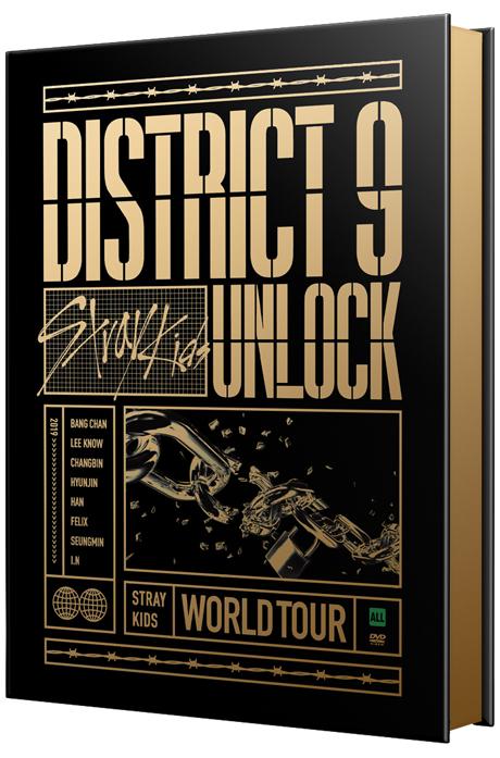 DISTRICT 9: UNLOCK [WORLD TOUR]