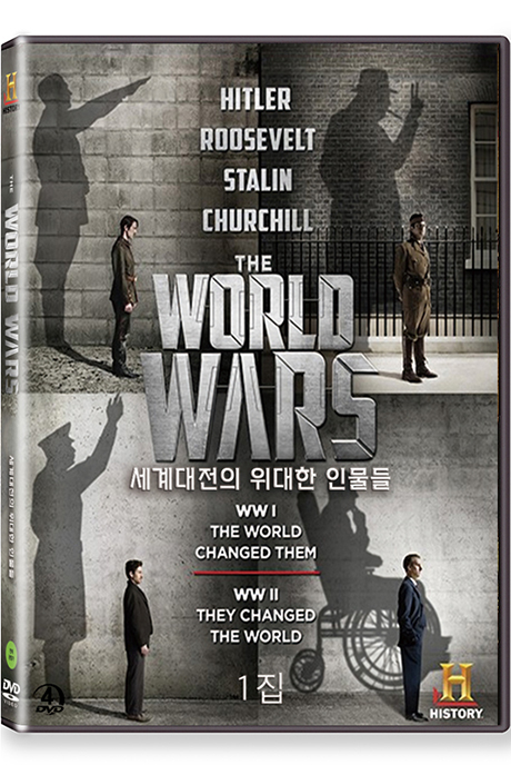 히스토리채널: 세계대전의 위대한 인물들 1집 [THE WORLD WARS]