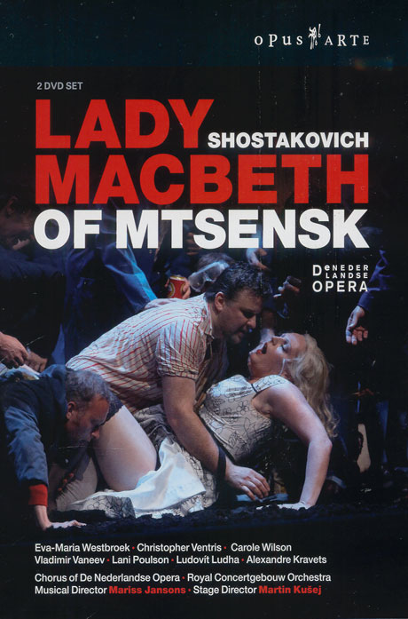 LADY MACBETH OF MTSENSK/ MARISS JANSONS [쇼스타코비치: 므젠스크의 맥베스 부인]