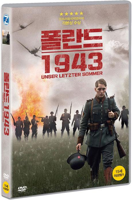 폴란드 1943 [LETNIE PRZESILENIE]