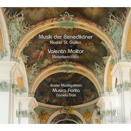 MOTETS FROM EPINICION MARIANUM/ MUSICA FIORITA, DANIELA DOLCI [몰리토어: 모테트 작품집 - 무지카 피오리타]