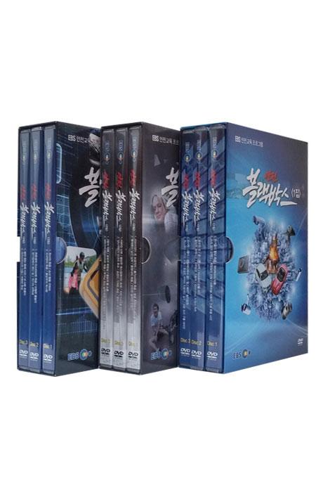 EBS 안전 블랙박스 3종 시리즈