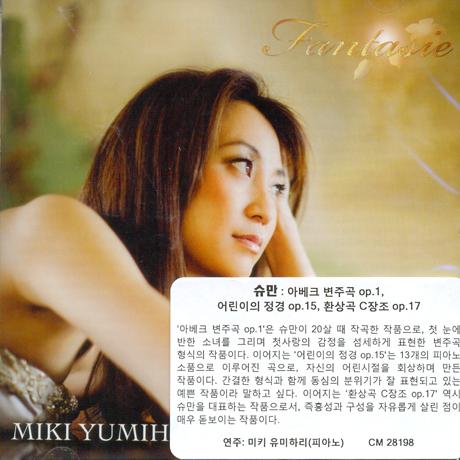 FANTASIE/ MIKI YUMIHARI