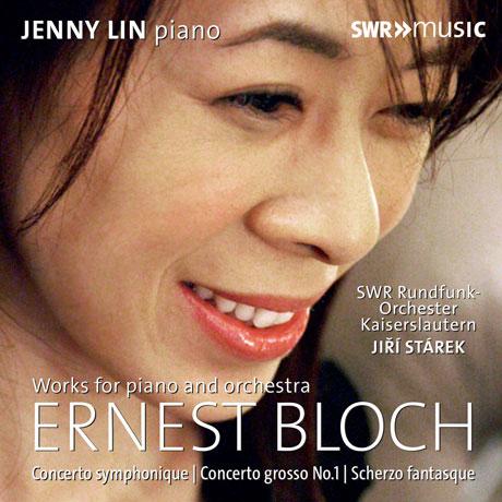 WORKS FOR PIANO AND ORCHESTRA/ JENNY LIN, JIRI STAREK [블로흐: 피아노와 오케스트라를 위한 작품들 - 제니 린]