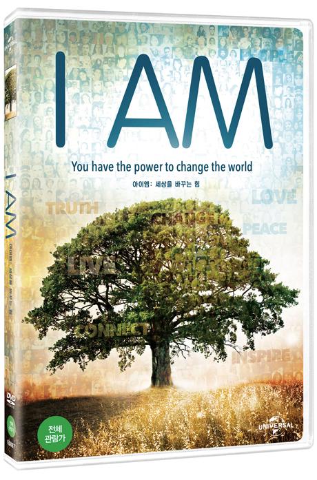 아이엠: 세상을 바꾸는 힘 [I AM]