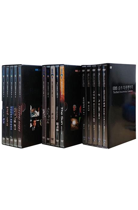 EBS 앙코르 명작 다큐멘터리 3종 시리즈