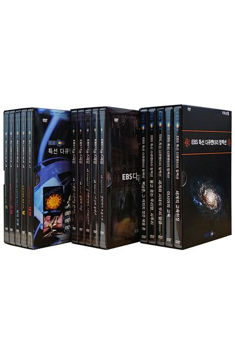 EBS 앙코르 특선 다큐멘터리 3종 시리즈