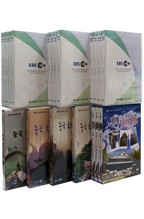 EBS 중국 한시기행 10종 시리즈 [주문제작상품]