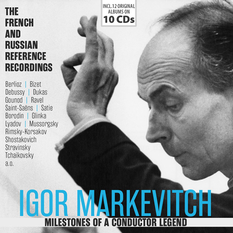 THE FRENCH AND RUSSIAN REFERENCE RECORDINGS [이고르 마르케비치: 프랑스와 러시아 레퍼런스 레코딩]