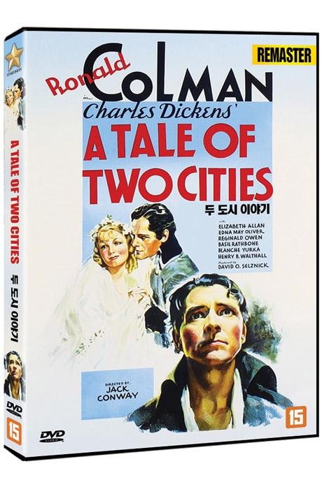 두 도시 이야기 [리마스터링] [A TALE OF TWO CITIES]