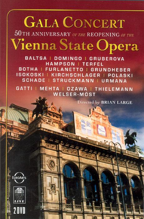 빈 국립오페라재개관 50주년 기념 갈라 콘서트 [GALA CONCERT FROM THE VIENNA STATE OPERA]